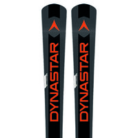 dynastar-speed-master-gs-r22-spx-15-rockerflex-alpine-skis